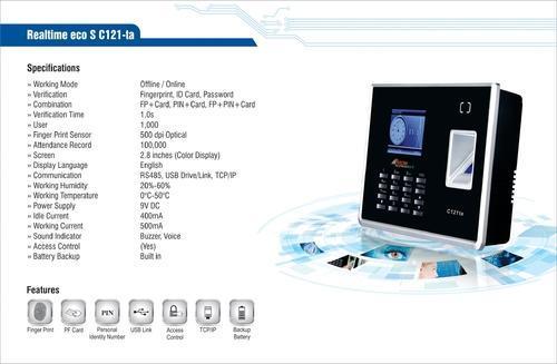 tealtime-c121ta-500×500